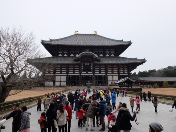 The Daibutsuden of Todaji Temple, housing the Great Buddha. This was the largest wooden building in the world from the time it was first built in 743AD until 1998. The current building is a third smaller than the original