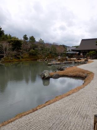 Tenru-ji Sogen Pond Garden
