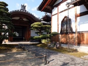 I don't know the name of this temple, it was in Myosin-ji complex...