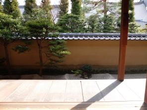 Ryogen-ji
