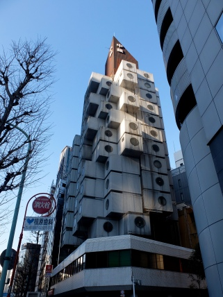 Crazy shapes! We think this is an apartment block!