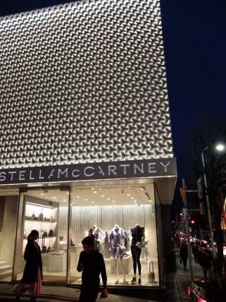 Loads of the big designer brands have bespoke stores like this one