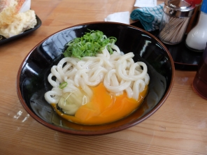 Raw egg udon: really yummy. It turns out that there's no need to be afraid, raw egg is delicious!