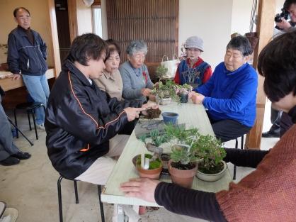 Bonsai class