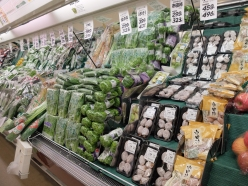 Supermarket veg