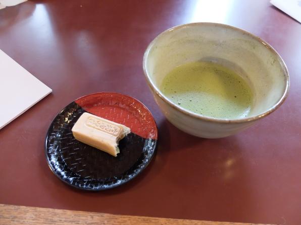 Tea at Okochi Sanso