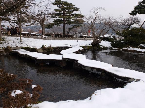 Gankobashi (Flying Geese) Bridge