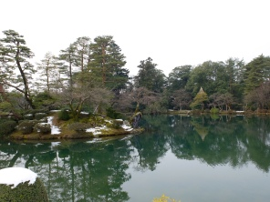 Kasuigaike Pond