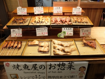 Squid, fish etc that's been riddled for you to eat on a stick