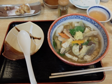 Udon with yuzu and vegetables