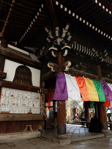 And in the centre courtyard still stands Rokkokudo Temple!