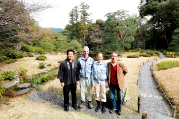 Kati-San with Matt, Mori-san and me.