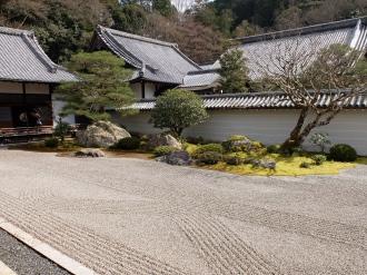 Part of the Hojo Garden